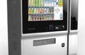 Создан торговый автомат, читающий мысли