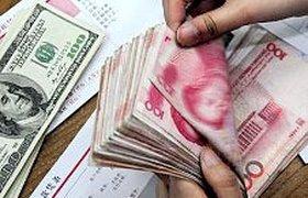 Палата представителей США одобрила давление на Китай из-за низкого юаня
