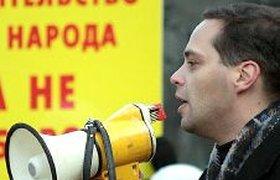 Оппозиции разрешили организовать 3-тысячный митинг в Москве