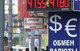 Обменники проигнорировали запрет Центробанка
