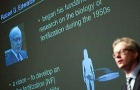 Нобелевскую премию по медицине получил британский ученый Роберт Эдвардс