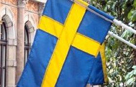 В России назначен уполномоченный по туризму в Швеции