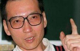 Нобелевская премия мира присуждена китайскому заключенному