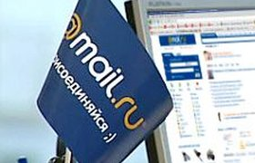 Mail.ru перед IPO оценила себя в $5 млрд