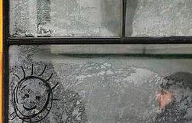 """""""Газпром"""" и МЧС пугают холодной зимой и техногенными катастрофами"""