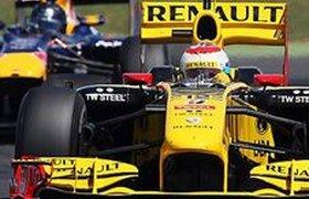 Завтра будет подписан контракт на проведение Гран-при в России