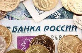 Курсу рубля назначили новые границы
