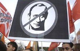 Субботний митинг в Москве прошел под лозунгами об отставке Путина и без вмешательства милиции. ВИДЕО