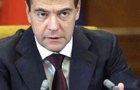 Власти должны развивать социальный туризм, заявил Медведев