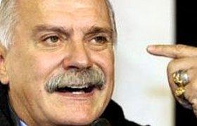 Манифест Михалкова