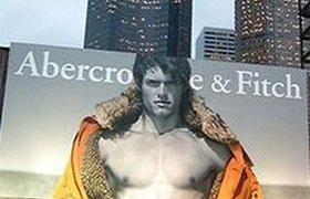 Abercrombie & Fitch выходит на российский рынок