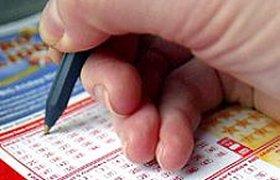 Бизнес убедил Минфин разрешить стимулирующие лотереи