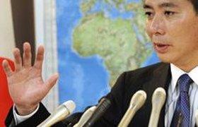 """Отзыв посла Японии назвали """"прискорбной ошибкой"""" и """"неуместным решением"""""""