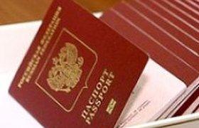 Растет спрос москвичей на загранпаспорта
