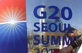 Financial Times назвала причины для раздора на саммите G20