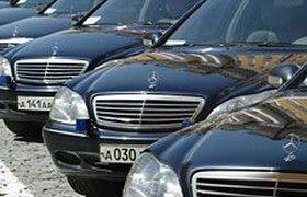 Российские сыщики нашли аферу в закупках Mercedes госорганами
