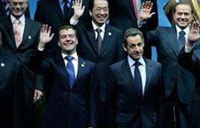 """""""Большая двадцатка"""" обещает остановить """"валютные войны"""". ВИДЕО"""