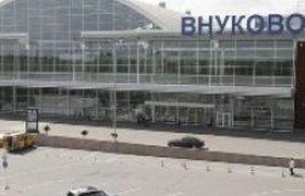 """Аэропорт """"Внуково"""" увеличил пассажиропоток на 24% за 10 месяцев"""