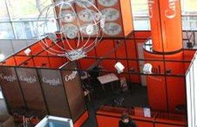 Банковские счета одного из крупнейших российских туроператоров арестованы