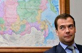 Кремль и правительство задумали передел России