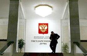 Единороссы внесли в предвыборный бюджет расходы на патриотизм