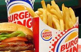 Burger King планирует в 2011 г. расшириться в России в два раза
