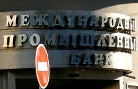 Межпромбанк Пугачева обыскали и подозревают в намеренном банкротстве