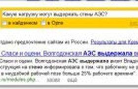 Прикол от Яндекса