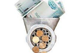Из бюджета исчез миллиард рублей, выделенный на поддержку малого бизнеса