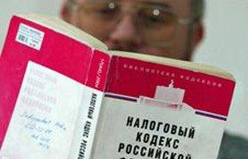 Россиян лишают схемы ухода от налогов через ПИФы