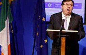 Евросоюз спасает Ирландию по-гречески. ВИДЕО