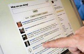 Twitter планирует создать собственный новостной портал