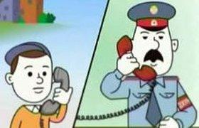 ФСБ снимает антитеррористические мультики для детей. ВИДЕО