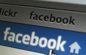 """Facebook регистрирует товарный знак """"face"""""""