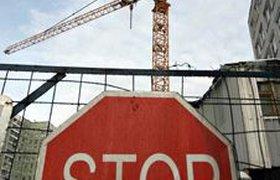Минрегион предлагает запретить продажу недостроенного жилья