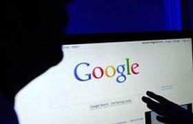 EC начал расследование против Google