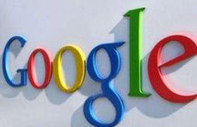 В декабре Google запустит книжный онлайн-магазин