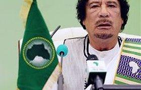 """Каддафи требует у ЕС 5 млрд евро или Европа станет """"черной"""""""