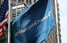 Крупный банк США обвиняется в пособничестве мошеннику Мэдоффу