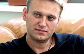 МВД обвинило известного блоггера Навального в сомнительных сделках