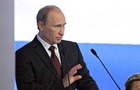 Путин поговорил о бедах Дальнего Востока. ВИДЕО