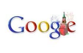 Google переехал в новый офис в Москве. ФОТО