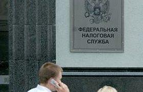Bloomberg проиграл российским налоговикам прецедентный спор