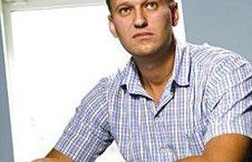 Навального подозревают в причинении убытка предприятию в 1,3 млн рублей