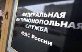 ФАС хочет получить право принудительной выемки документов