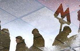 Стоимость одной поездки в метро Москвы с 1 января может вырасти на 2 рубля