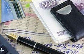 ЦБ ждет роста кредитов населению и нефинансовым организациям