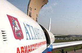 """Авиакомпания """"Москва"""" оказалась на грани банкротства"""