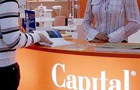 """""""Капитал Тур"""" не летает до 30 января 2011 года"""