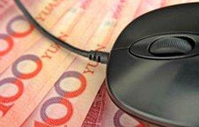 На московской бирже начались торги в паре рубль-юань